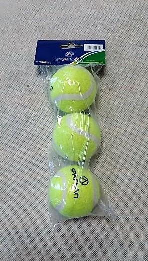 Garten Tennisbälle, 3er Set, 2471